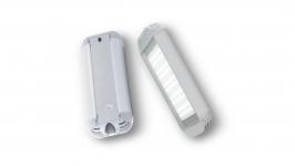 Светильник ДКУ 07-130-50-ххх (130 вт, 16058 Лм) консольный уличный