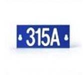 Табличка для предохранителя PEM498 Ensto