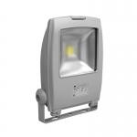 Прожектор СДО03-50 светодиодный серый чип IP65 ИЭК LPDO301-50-K03