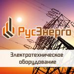 Плакат Электрическое напряжение, 200, треугольник