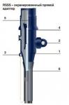Изоляционный адаптер RSSS-5213-R