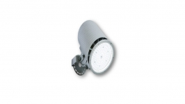 Светильник промышленный на кронштейне ДСП 27-90-50-Д120 (90 вт, 10105Лм) Ферекс
