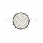 Светильник промышленный подвесной ДСП 07-90-50-Д120 (90 вт, 10105Лм) Ферекс